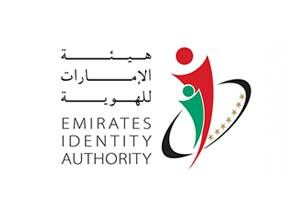 Emirates Identity Authority Typing Services