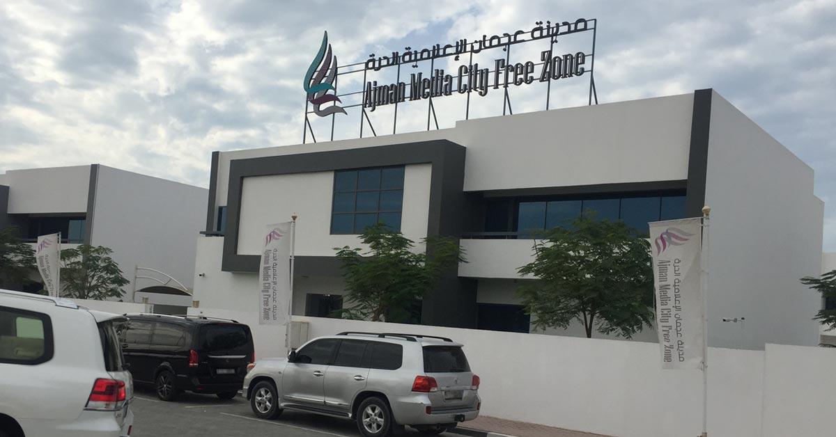 Ajman Media City Free Zone Company Formation
