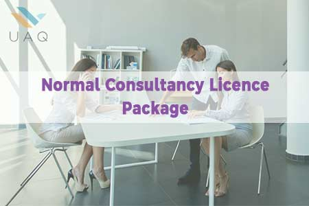 Normal Consultancy Licence Package